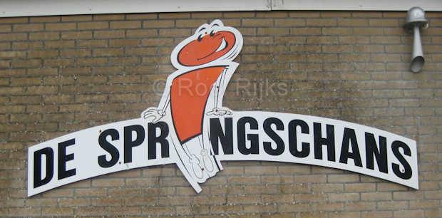 De Sprngschans school, Petten