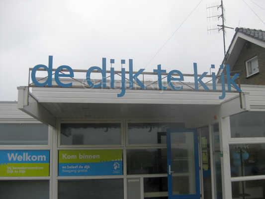 Visitors Centre, Petten